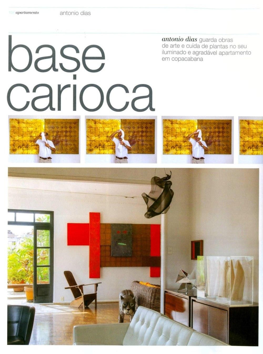MÚL.TI.PLO ESPAÇO ARTE NA BAMBOO - ABRIL 2013 (2).jpg