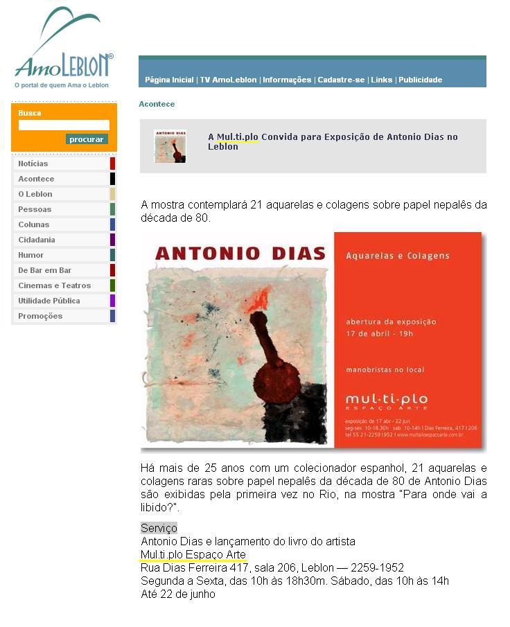 MÚL.TI.PLO ESPAÇO ARTE NO PORTAL AMO LEBLON 17.04.2013.JPG
