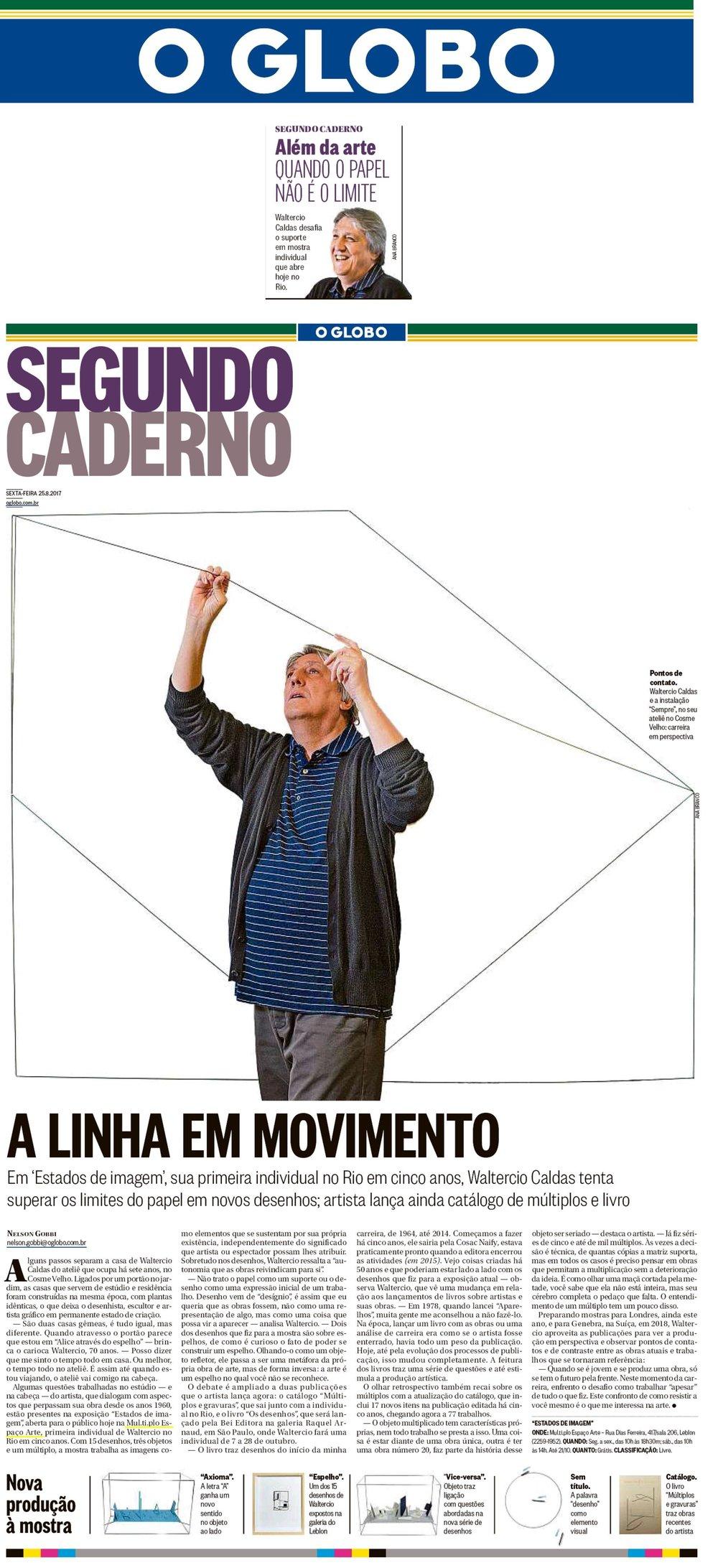 MUL.TI.PLO ESPAÇO ARTE NO SEGUNDO CADERNO 25.08.JPG