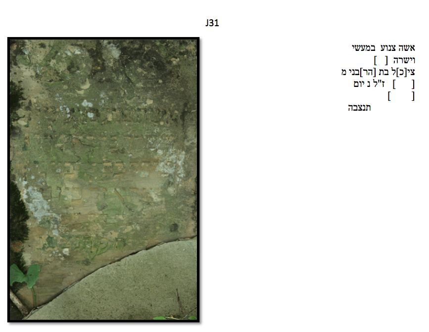 Screen Shot 2013-08-18 at 11.25.31 AM.png