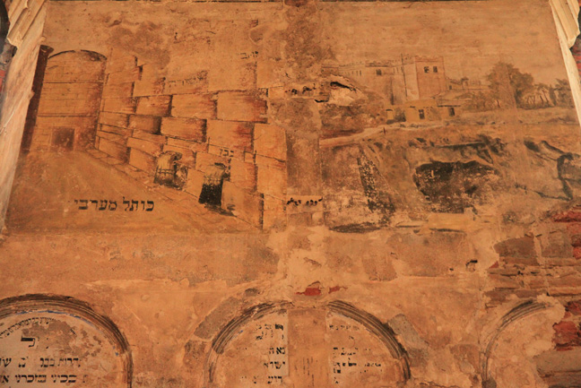 The walls are covered in scenes of Jerusalem and stories from the Torah.
