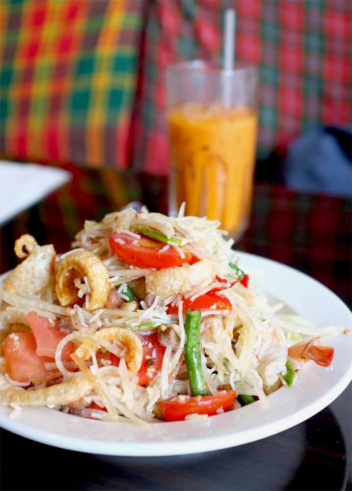 "Green papaya salad with ""bbq pork"""