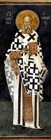 Saint Gregory of Nazianzus, a  Cappadocian father . From a fresco at  Kariye Camii , Istanbul.