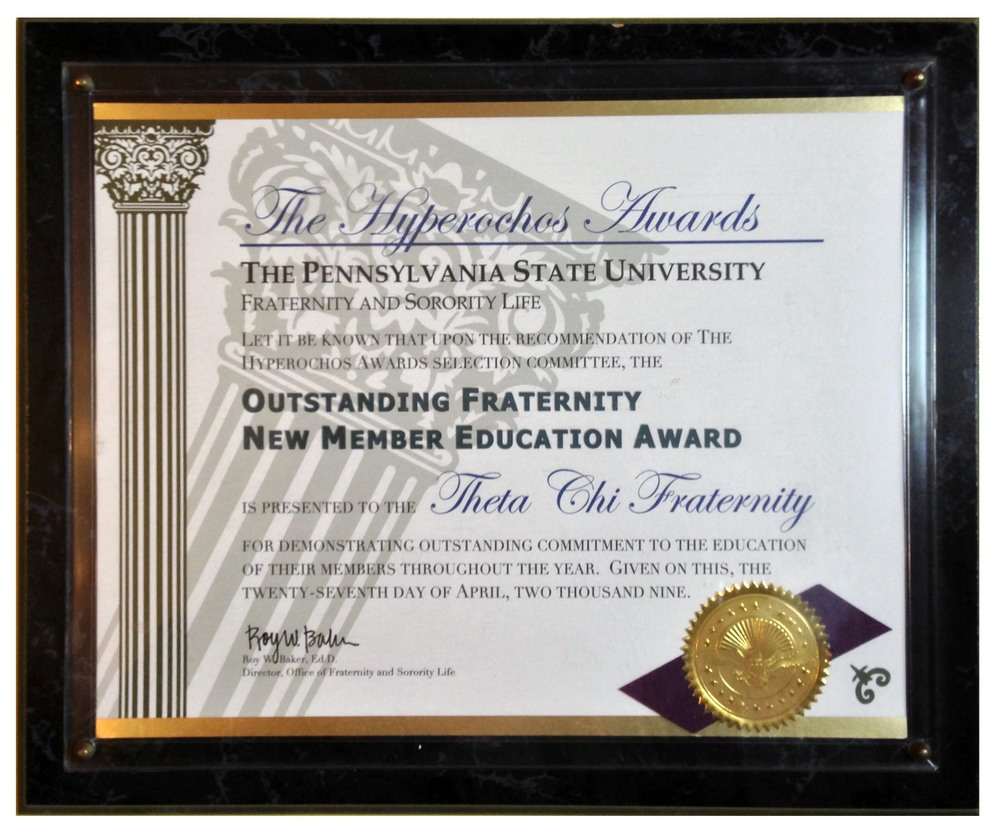 2009 Outstanding Fraternity New Member Education Award