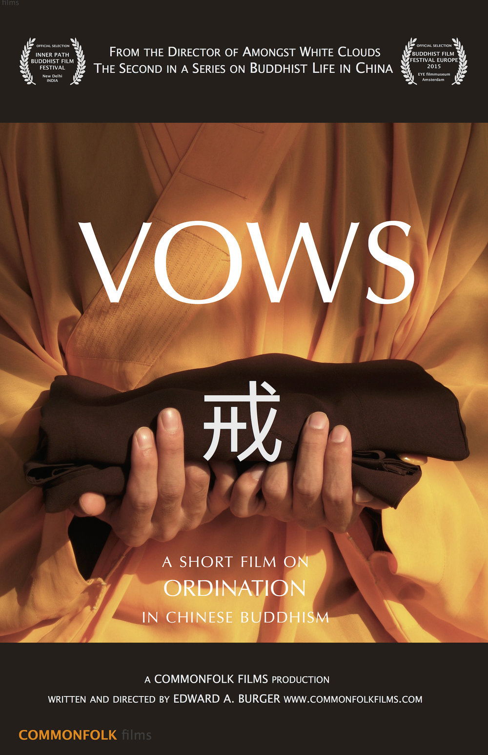 VOWS - A short film on ordination in Chinese Buddhism