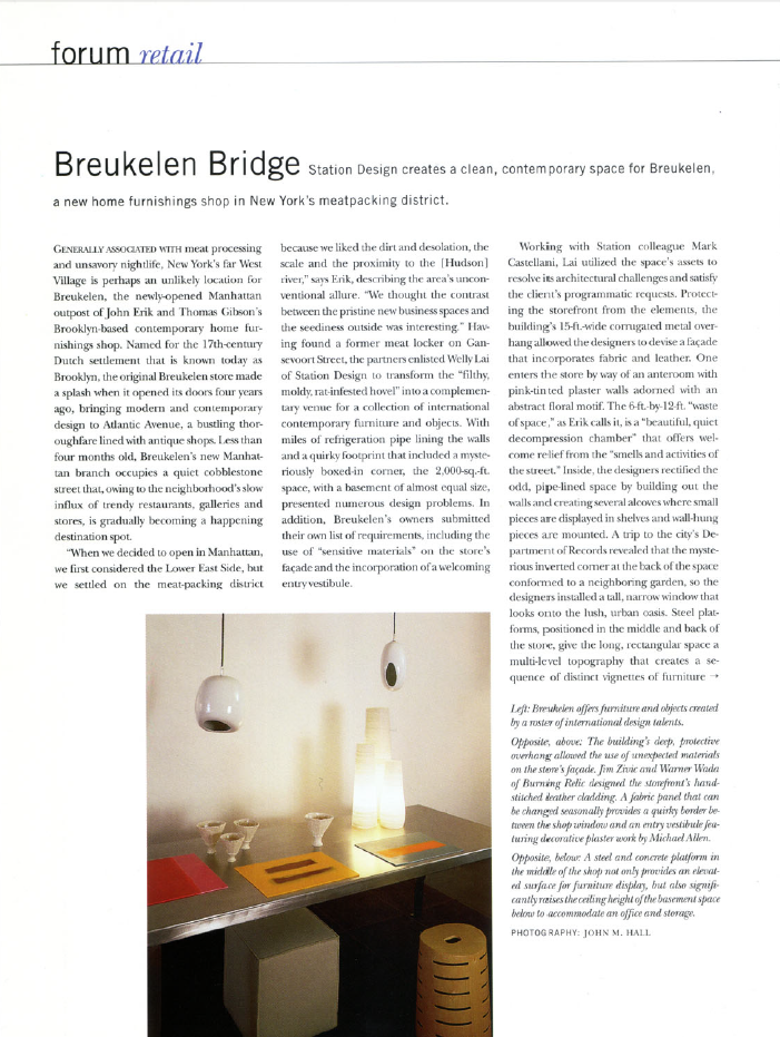 Karkula / Breukelen