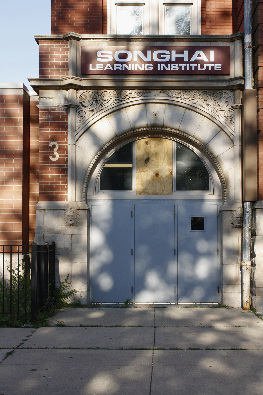 Songhai Elementary Learning Institute