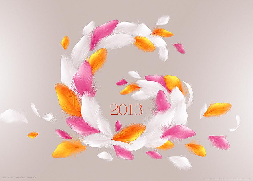 grafico_2013_title.jpg