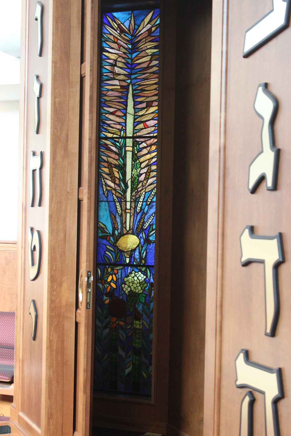 Indre McCraw Venturella Studio Congregation Beth Or bima side.JPG