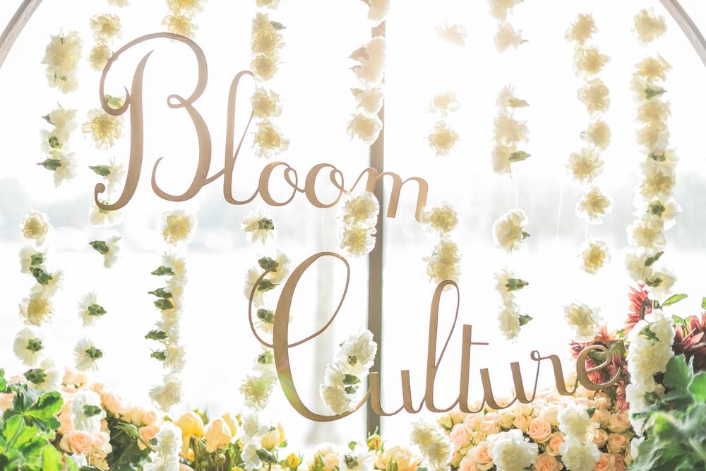 AWP_BloomCulture_014.jpg