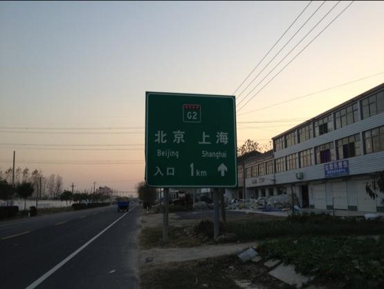20121113-191254.jpg