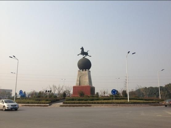 20121117-203335.jpg