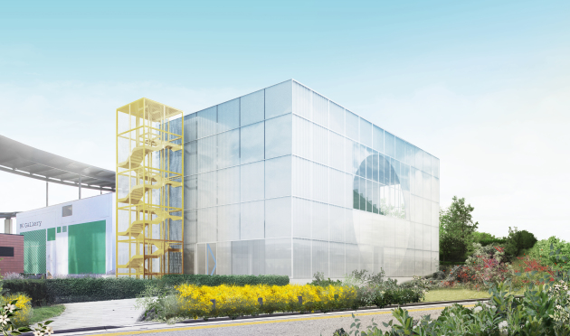 Image: MK Gallery expansion visualisation. Image courtesy of 6a architects.