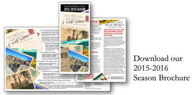 2015-16_Brochure.jpg