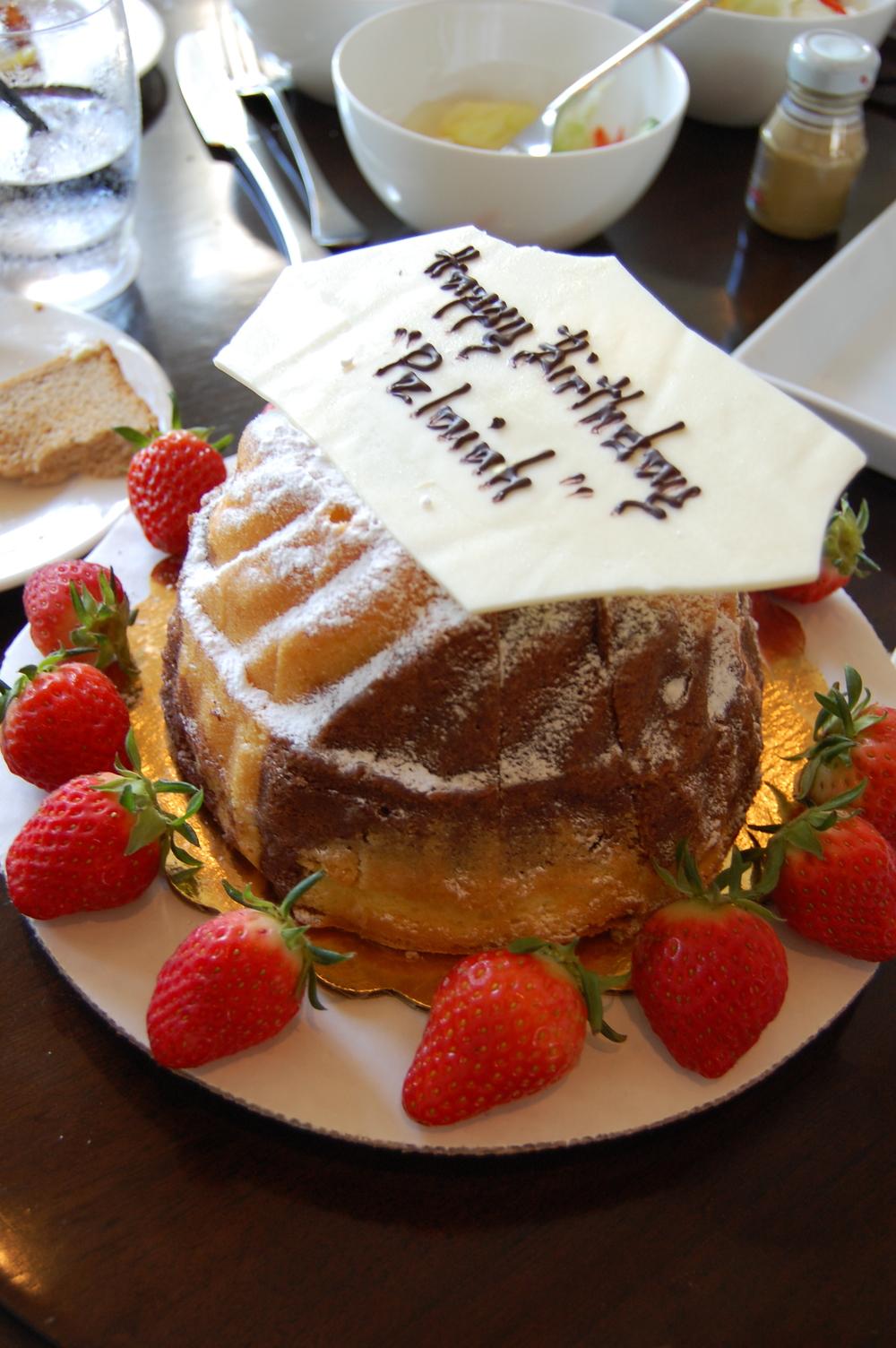 DSC_0189 - Pelaiah's surpsie birthday cake.JPG