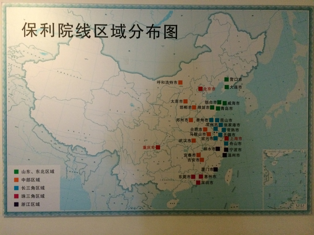 "This is a map of all the ""Poly Halls"" all across the Peoples Republic. While on the 2014 tour of China with Rhonda Larson and Ventus we performed at 28 of these cities."