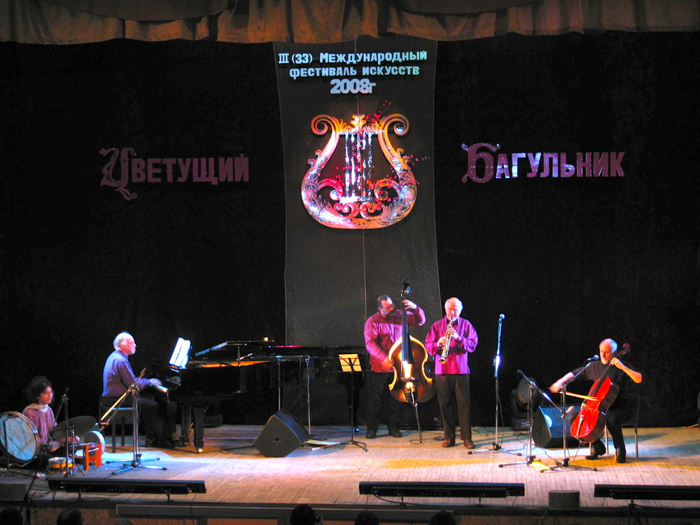 Paul Winter Consort in performance Russian tour 2008. Somewhere in Siberia.