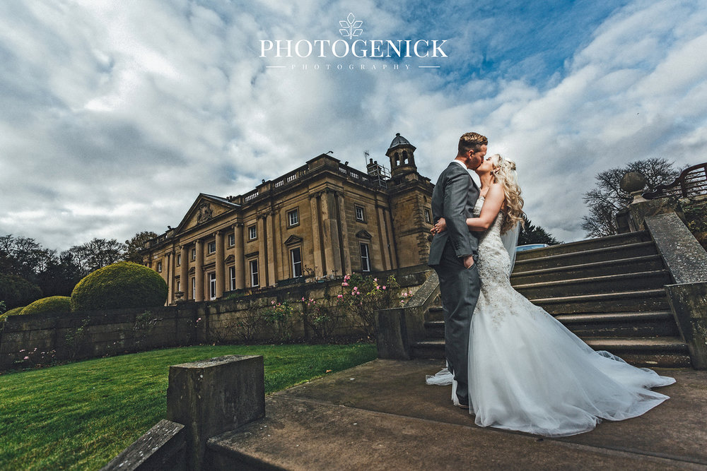 wortley hall wedding photographers photogenick72.jpg