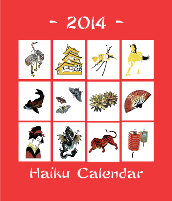 Cover-Calendar-Artwork-2014.jpg