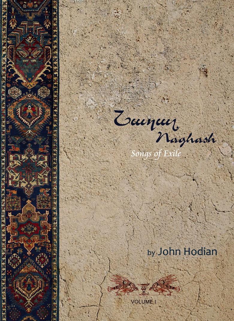 The Naghash Ensemble CD Volume I will be available November 2015