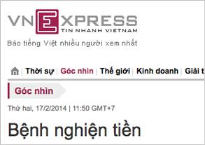 VN EXPRESS (VIETNAM)