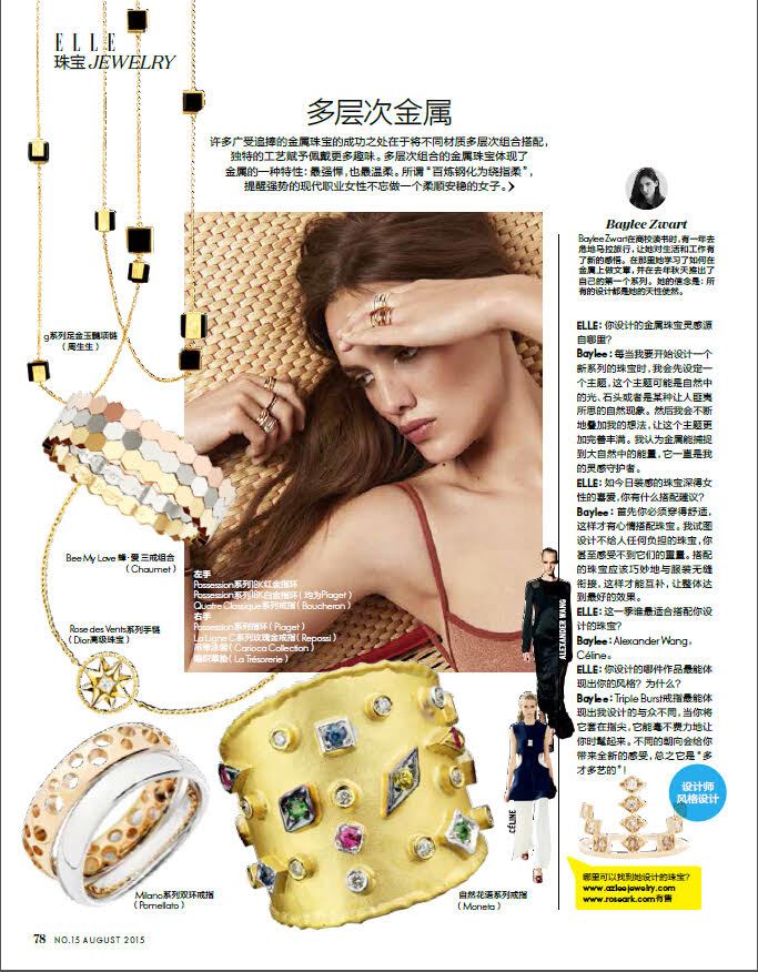 ELLE CHINA AUGUST 2015 INTERVIEW & FEATURE WITH DESIGNER BAYLEE ZWART
