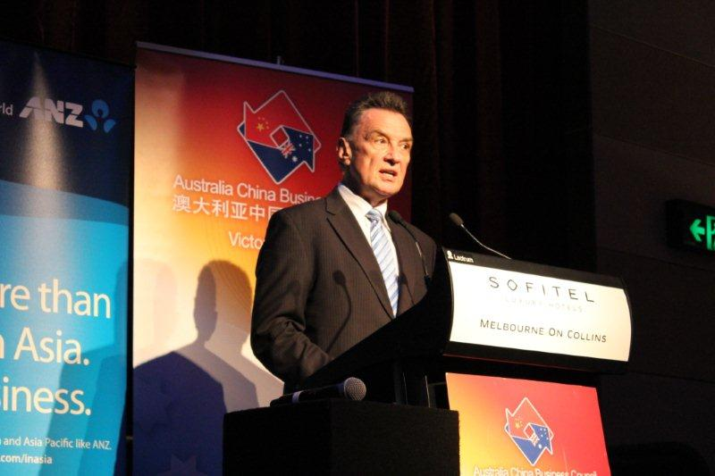 Addressing the Australia China Business Council