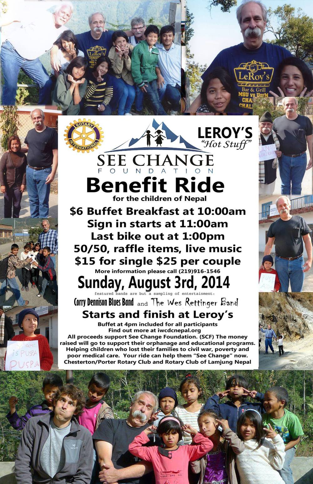 Benefit Ride 2014