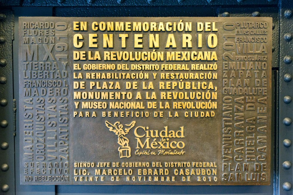 Monumento Revolucion Mexicana - 008.jpg