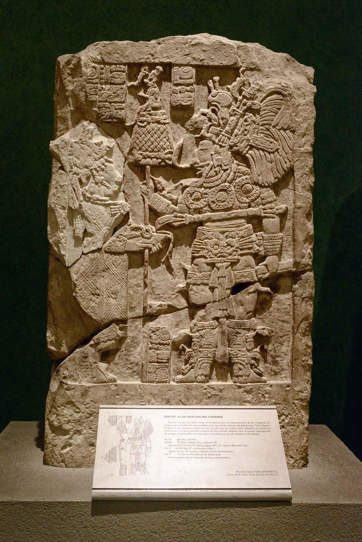 Lintel 43 of Yaxchilan, Chiapas.