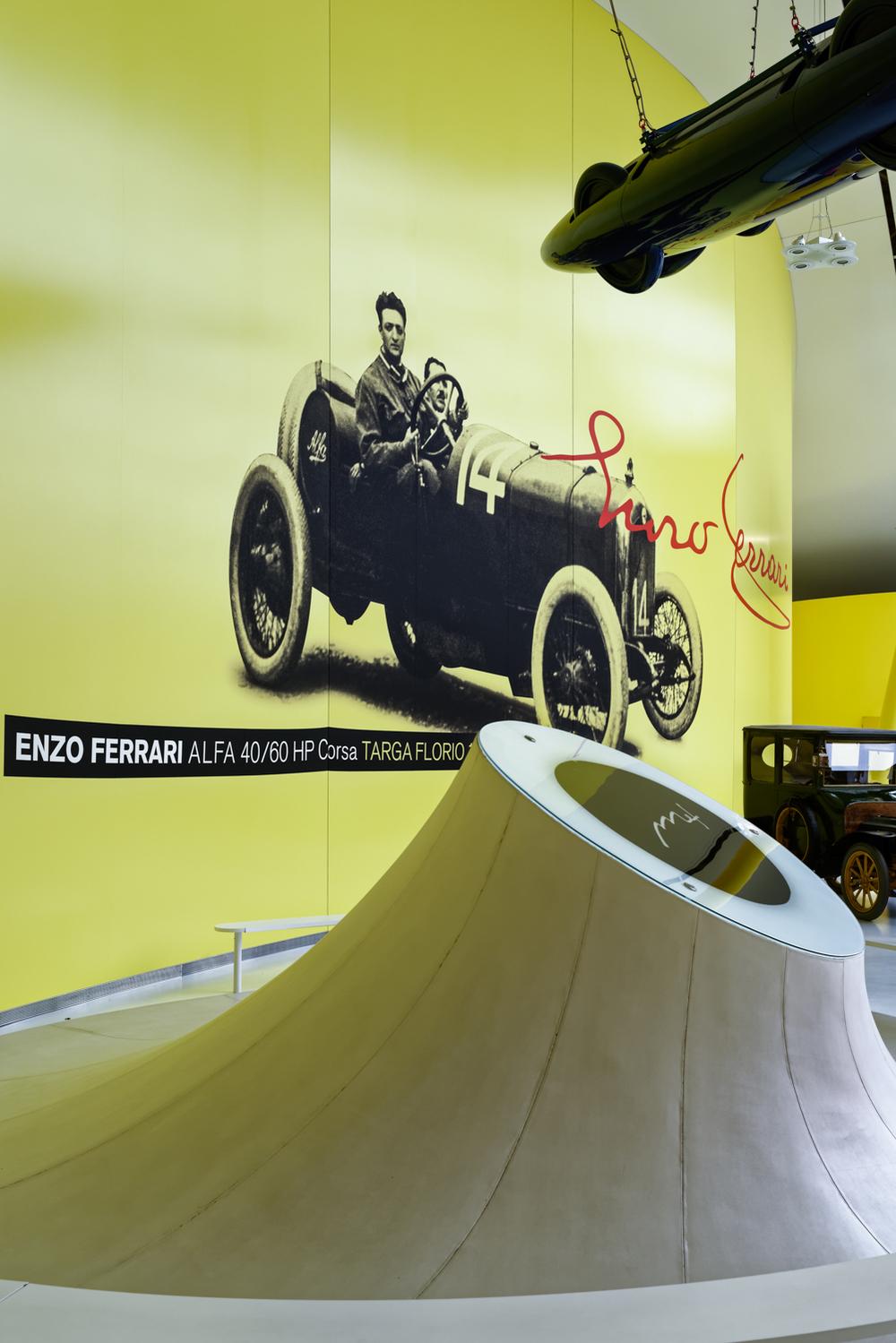 Museum Enzo Ferrari - 001.jpg