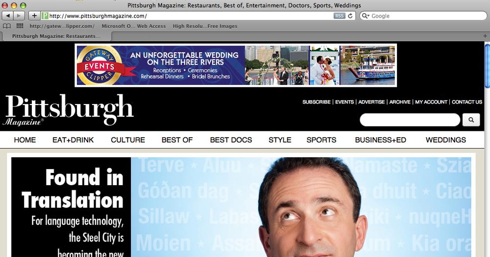 Pittsburgh Magazine Wedding Web Banner