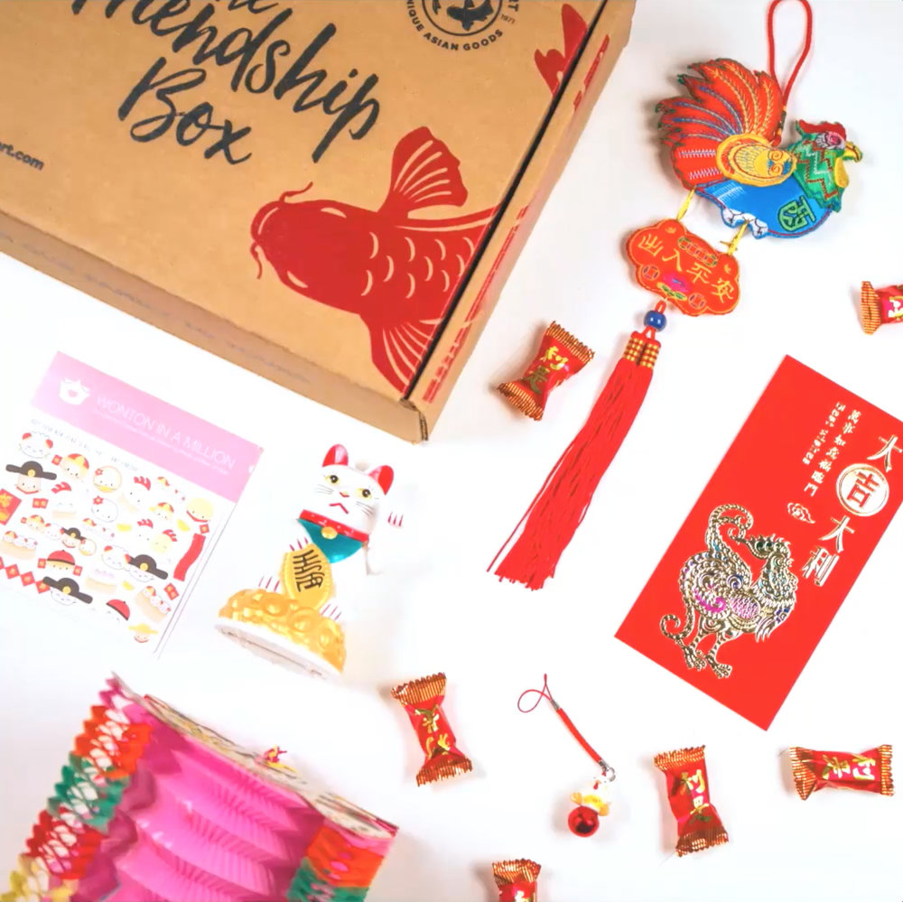 Friend Box Photo 1.jpg