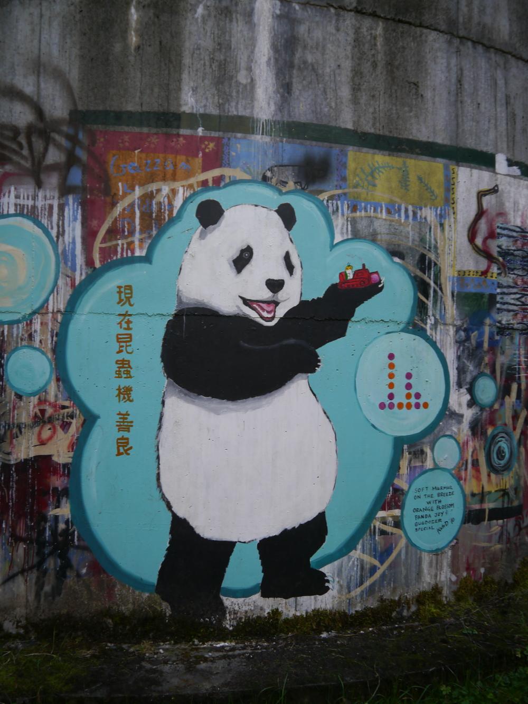 Random Panda.