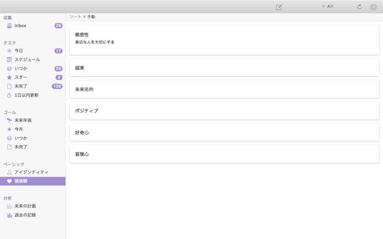 https://static1.squarespace.com/static/5210495fe4b00cd563965224/t/5a58826d24a69497e6f23bb2/1526562176853/web-value.png?format=750w