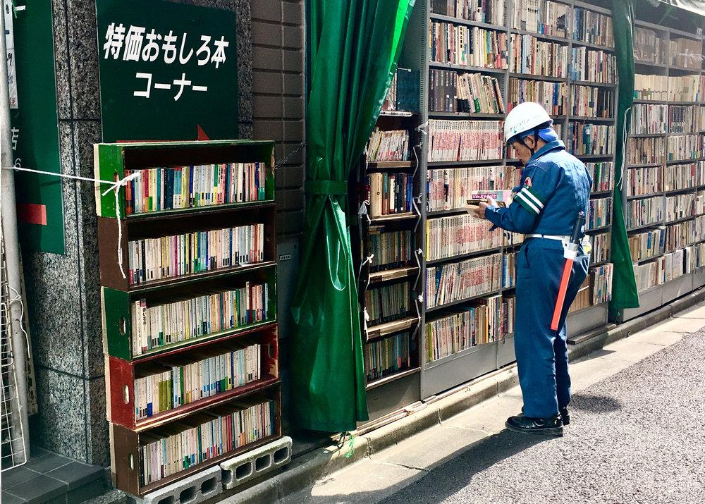JapanVisions_ARavalec_Photo1.jpg