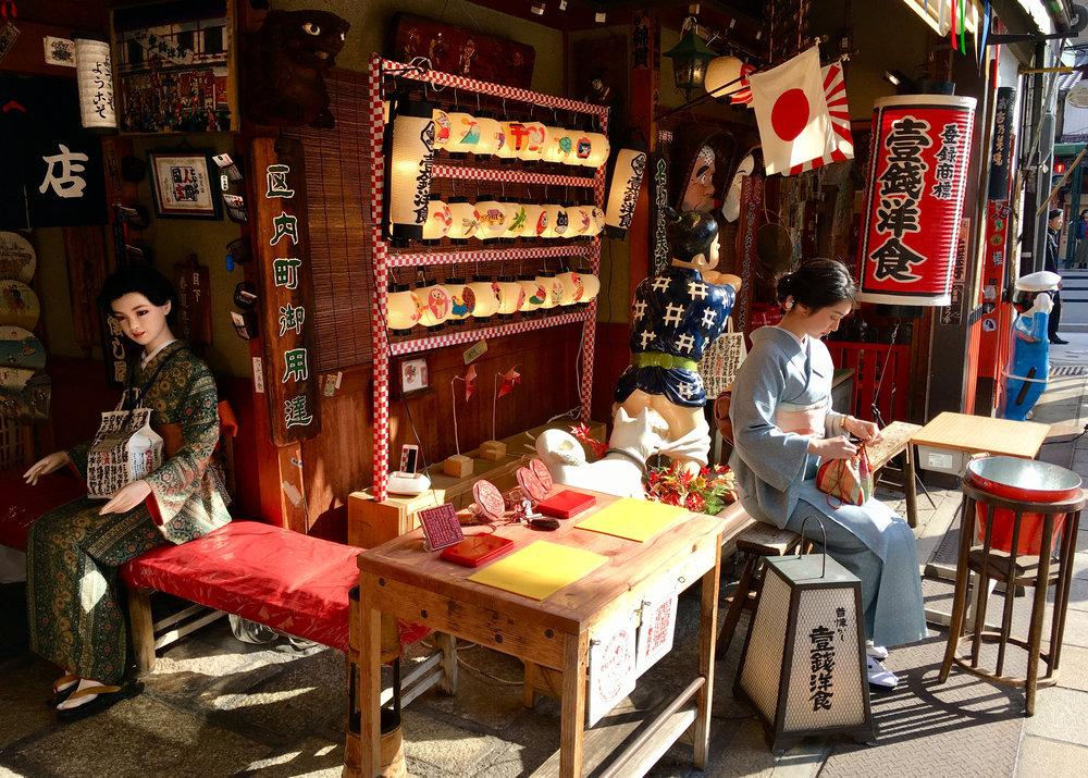 JapanVisions_ARavalec_Photo2.jpg