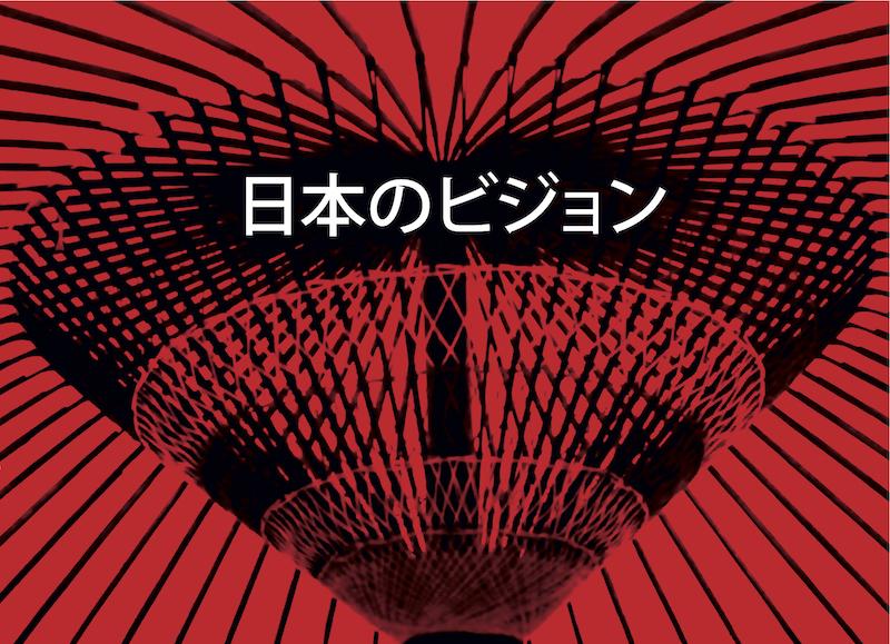 JapanVisions_ARavalec_Cover copy.jpg