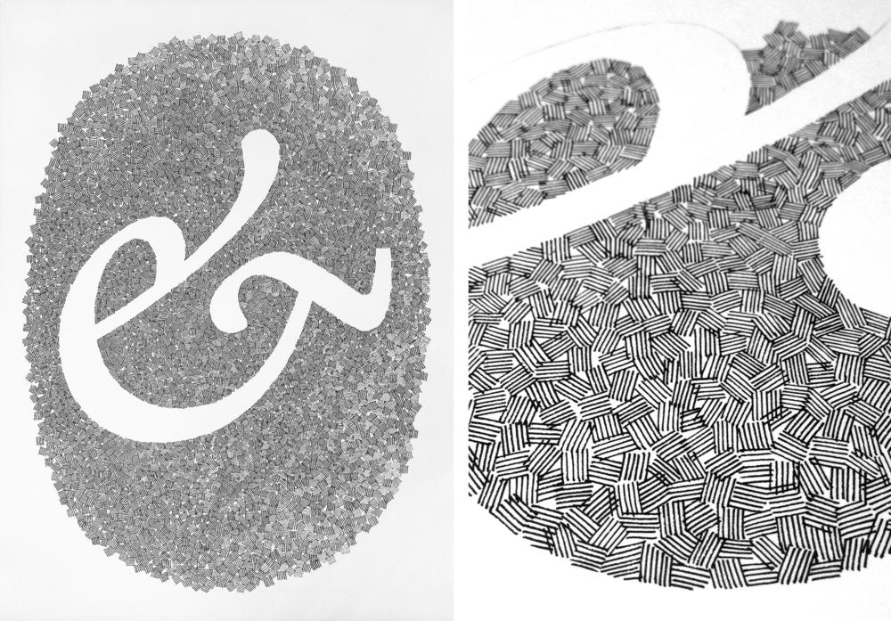 Ampersand, 30 x 42 cm