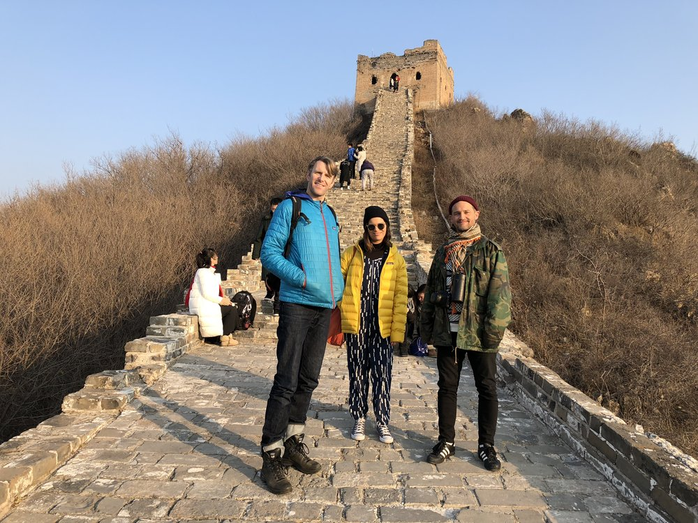 Happy New Year! Here's to the Great Wall, great friends, and a great 2018.