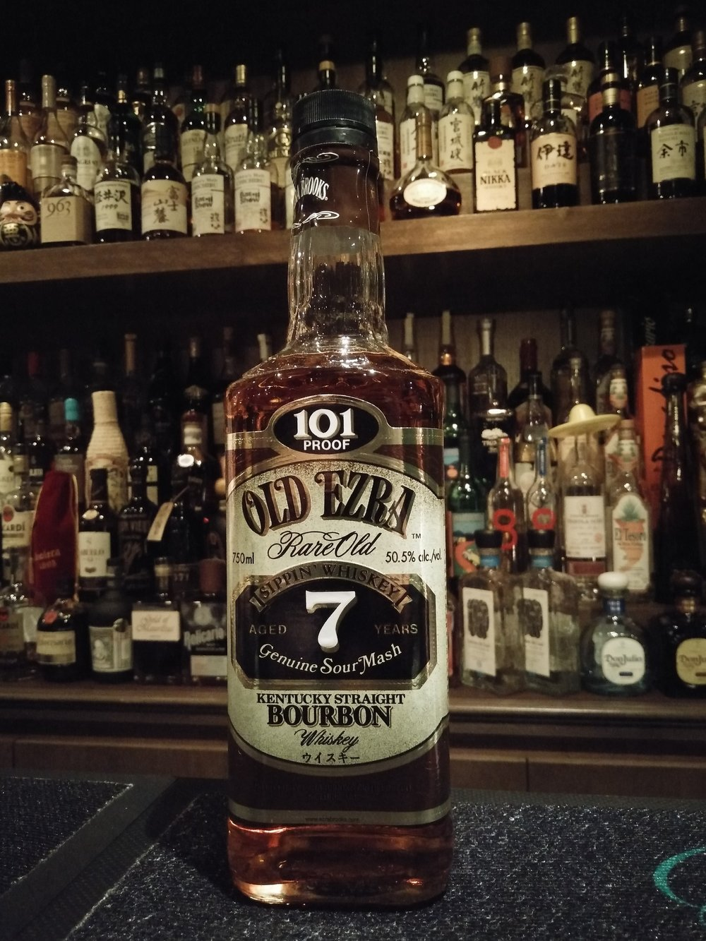 The Old Ezra used in the whiskey sour
