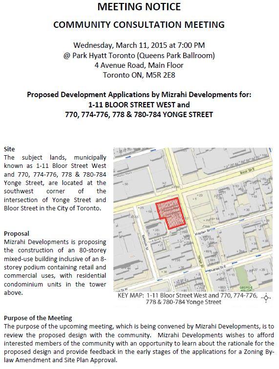 Bloor St West 1 Public Notice community consultation meeting 2015m03d11.JPG