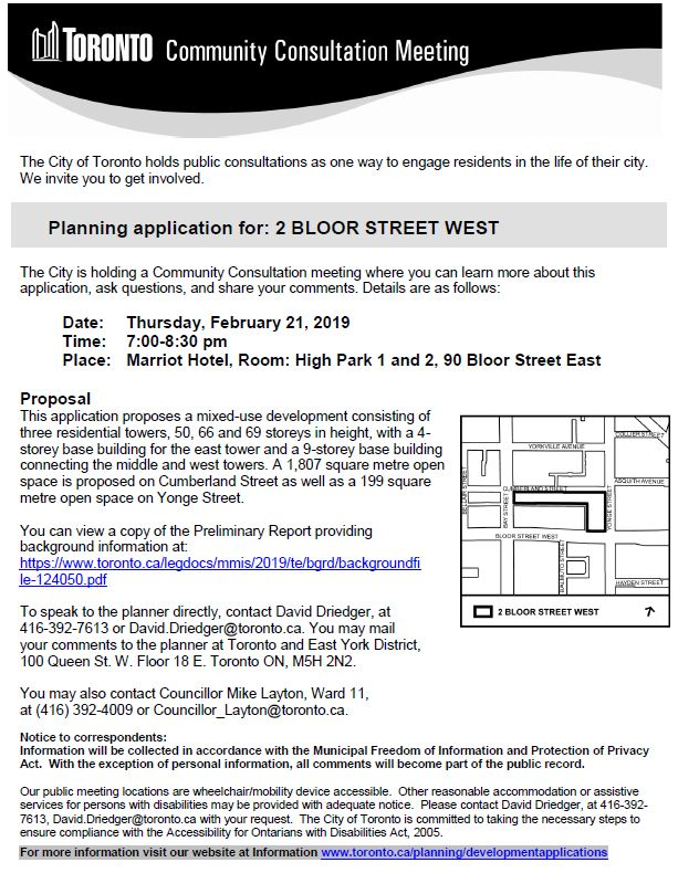Bloor West 2 proposed development 2019m02d07a.JPG