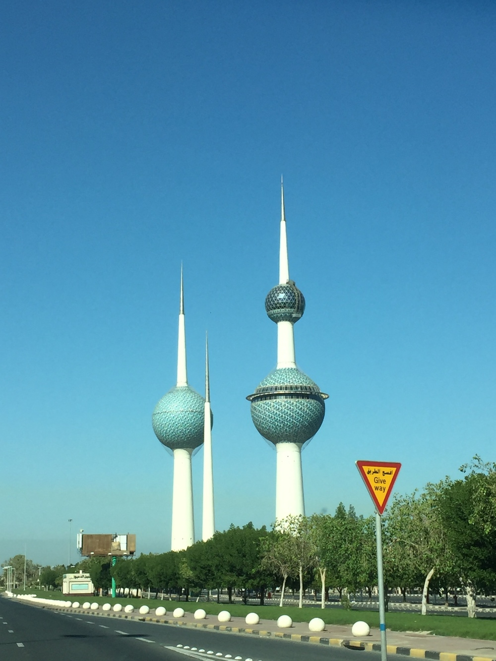 Image by Anna Maria Sandegren, Kuwait Towers