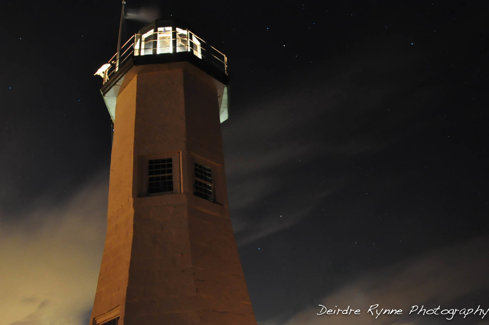 Scituate Lighthouse, Cedar Point, Massachusetts. July 2013.