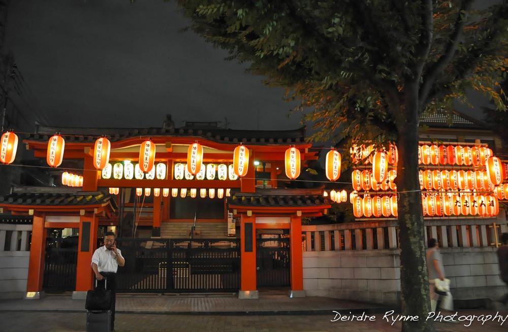 Bunkyo Summer Night, Tokyo, Japan. July 2012