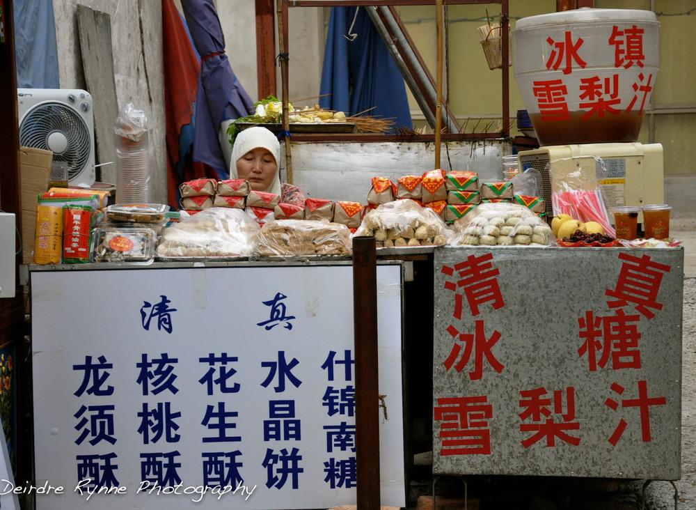 Xi'an Market, China. July 2012.