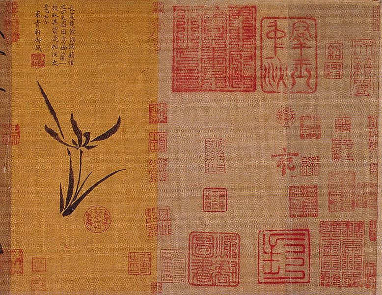 "Detail from ""Admonitions Scroll of the Court of the Instructress"" attributed to Gu Kaizhi. Chinese. ca. 345-ca.406. 5th-8th century. China. Southern & Northern Song Dynasties. China. British Museum, London."