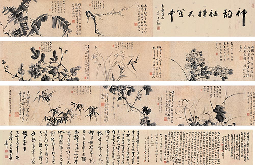 "Xu Wei, ""Ink & Flowers"" Beijing"