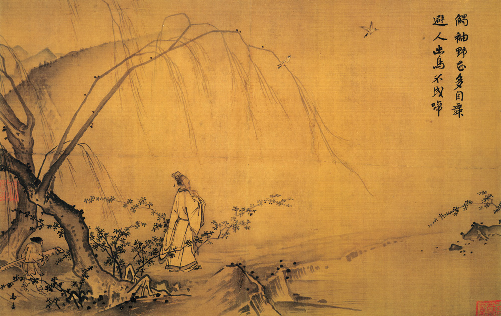 "Ma Yuan ""On a Mountain Path in Spring"" Southern Song period. early 13th century National Palace Museum, Taibei"